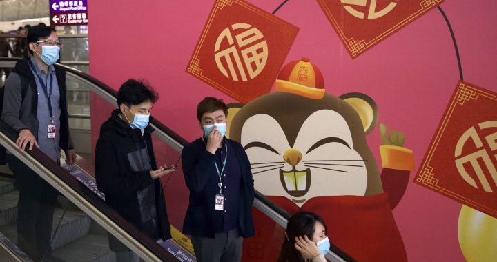 UNS wird 1. Fall des geheimnisvollen neuen chinesischen Krankheit